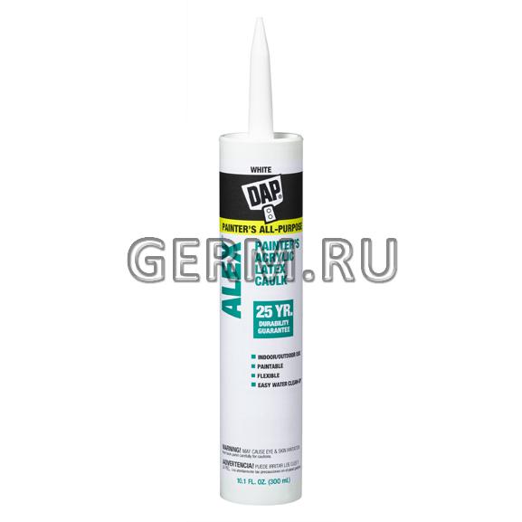 Резина мягкая для герметизации швов